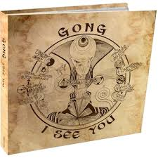 gong_iseeyou